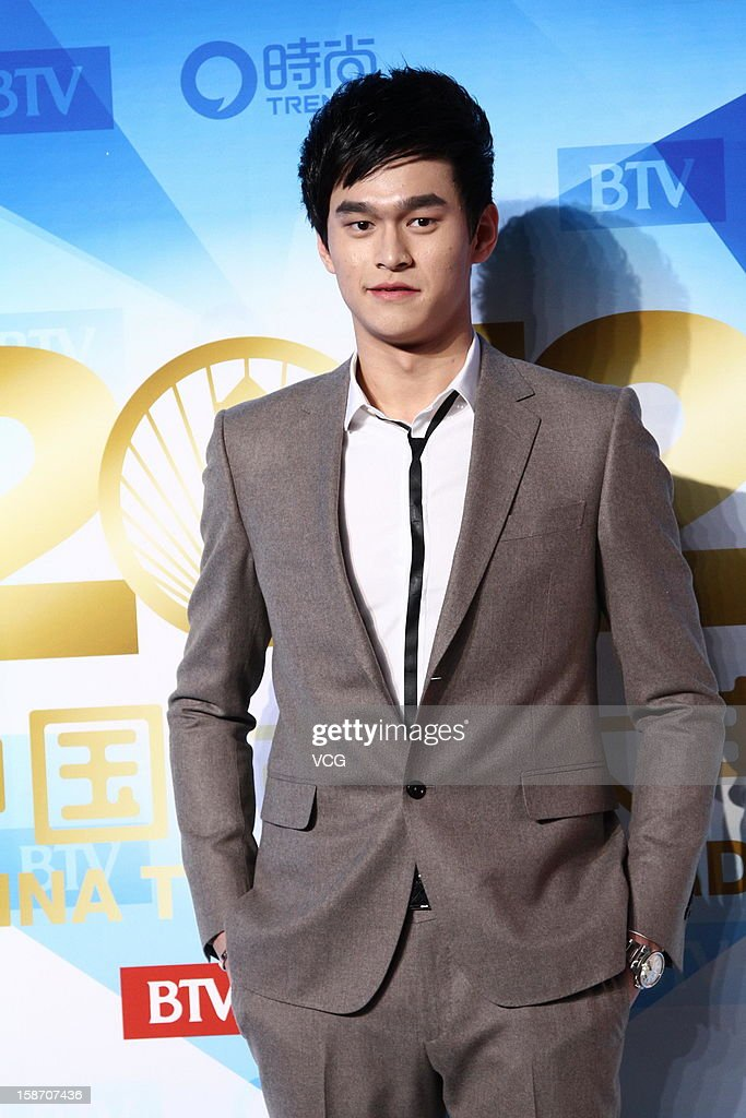 Chinese Olympic swimmer Sun Yang arrives at the red carpet of the 2012 China Trends Awards at BTV Grand Theater on December 22, 2012 in Beijing, China.