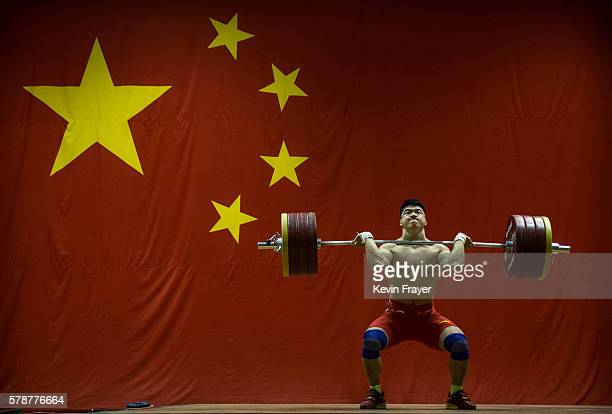 Chinese Olympic weightlifter Tian Tao 85kg weightclass lifts during a training session at the Training Center of General Administration of Sports in...