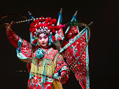 Chinese opera character (Mu Gui Ying)