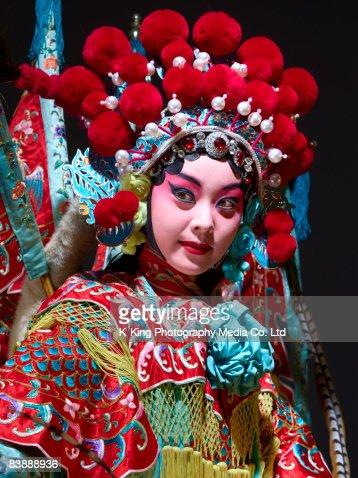 """Chinesische Oper Zeichen (Mu """"Gui"""" Ying) : Stock-Foto"""