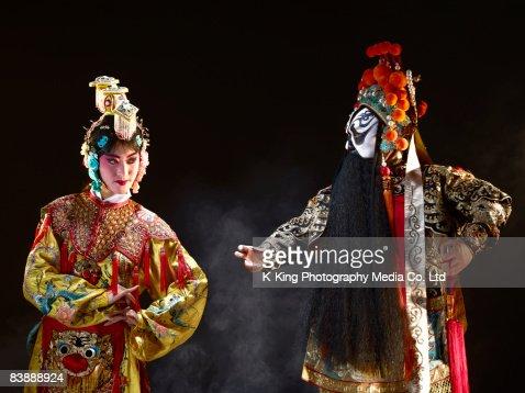 Ópera china (Ba Wang Yu Ji) y : Foto de stock