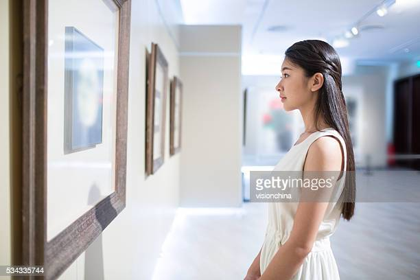 Pintura de exposiciones de China