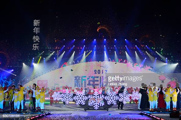 Chinese people celebrate the new year during the new year s eve at