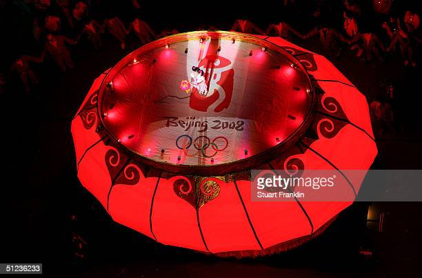 Chinese performer takes part to mark the handing over of the Games to Beijing in 2008 during the closing ceremonies of the Athens 2004 Summer Olympic...