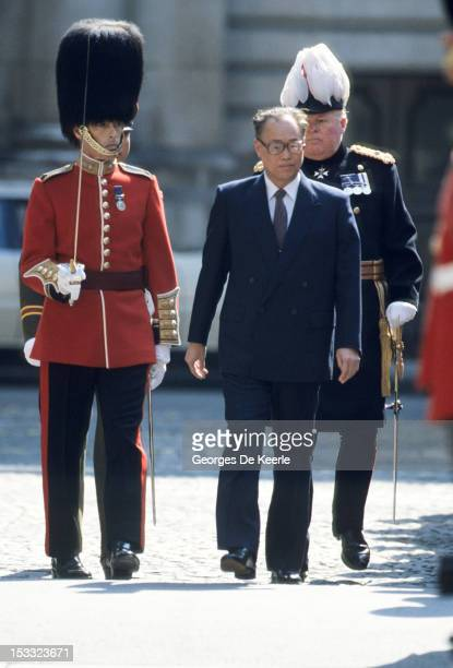 Chinese PM Zhao Ziyang in London on May 4 1985