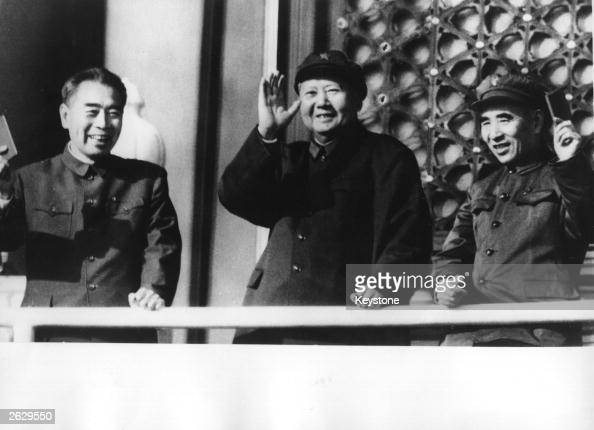 Chinese Premier Chou En Lai left with Chairman Mao centre and vicechairman Lin Piao Original Publication People Disc HF0606