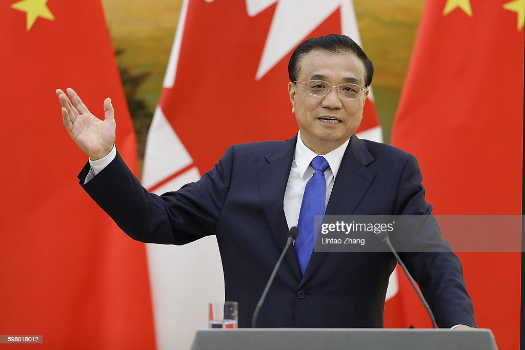 Chinese Premier Li Keqiang addresses a press conference with Canadian Prime Minister Justin Trudeau (not in picture) at the Great Hall of the People on August 31, 2016 in Beijing, China. At the invitation of Premier Li Keqiang of the State Council of China, Prime Minister of Canada, Justin Trudeau will pay an official visit to China from Aug 31 to Sep 6.
