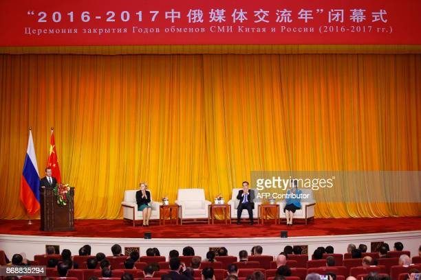 Chinese Premier Li Keqiang and Russian Prime Minister Dmitry Medvedev attend the closing ceremony of a ChinaRussia media cooperation program at the...