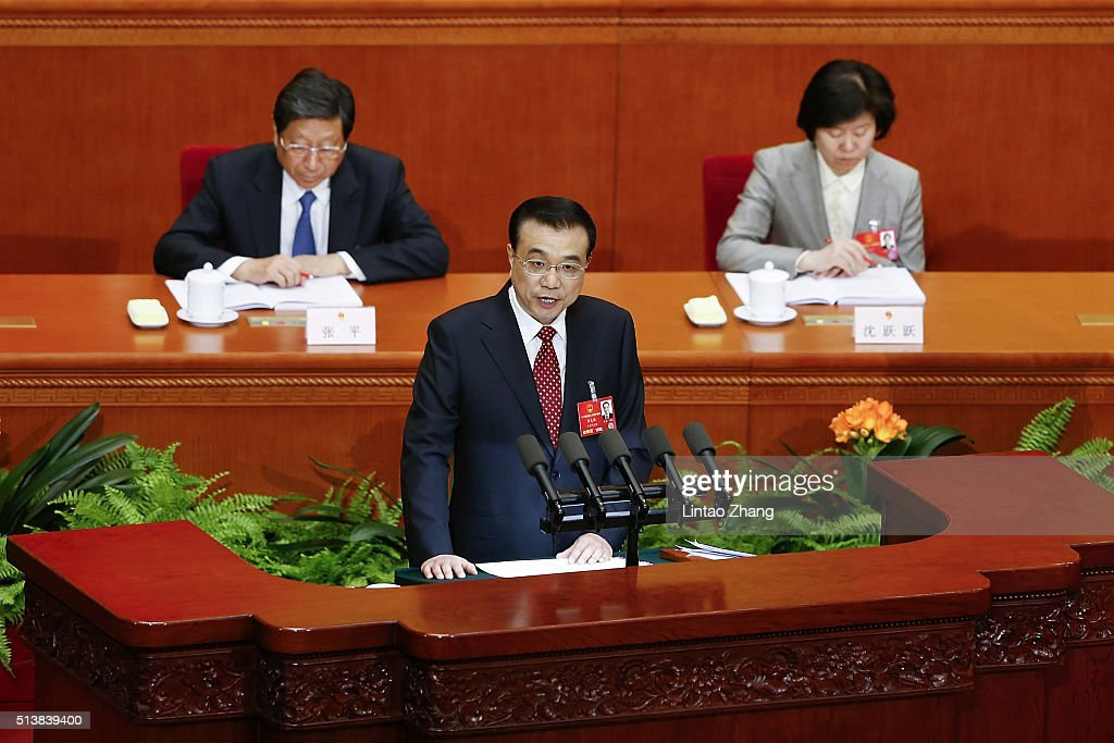 Chinese Premier Li Keqiang delivers his report during the opening ceremony of the National People's Congress in the Great Hall of the People on March 5, 2016 in Beijing, China. Assembly spokesman Fu Ying said that China's military budget this year to maintain growth, but the growth rate is lower than in previous years, is between 7-8%.