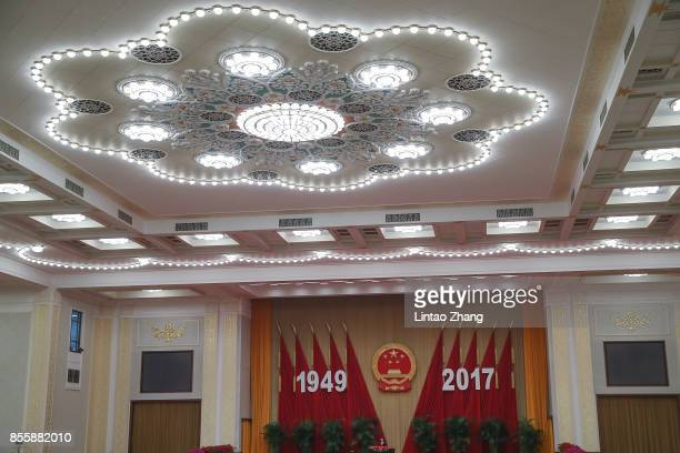 Chinese Premier Li Keqiang served a speech at the dinner marking the 68th anniversary of the founding of the People's Republic of China at the Great...