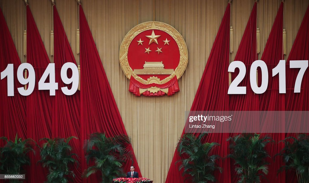 Chinese Premier Li Keqiang served a speech at the dinner marking the 68th anniversary of the founding of the People's Republic of China at the Great Hall of the People on September 30, 2017 in Beijing, China.