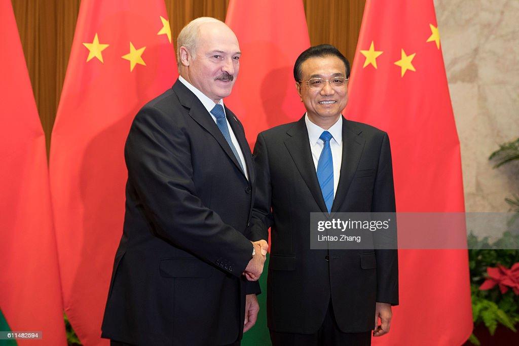 Belarusian President Alexander Lukashenko Visits China