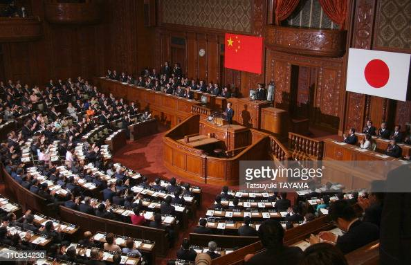 Chinese Premier Wen Jiabao Delivers A Speech In Japanese Parliament In Tokyo Japan On April 12 2007 Chinese Premier Wen Jiabao delivers a speech at...