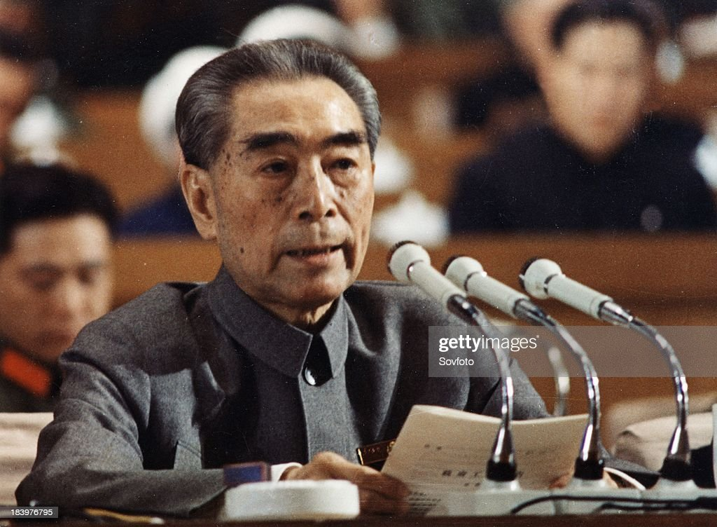 Chinese Premier Zhou Enlai during his Report on the Work of the Government at the First Plenary Session of the Fourth National People's Congress in...