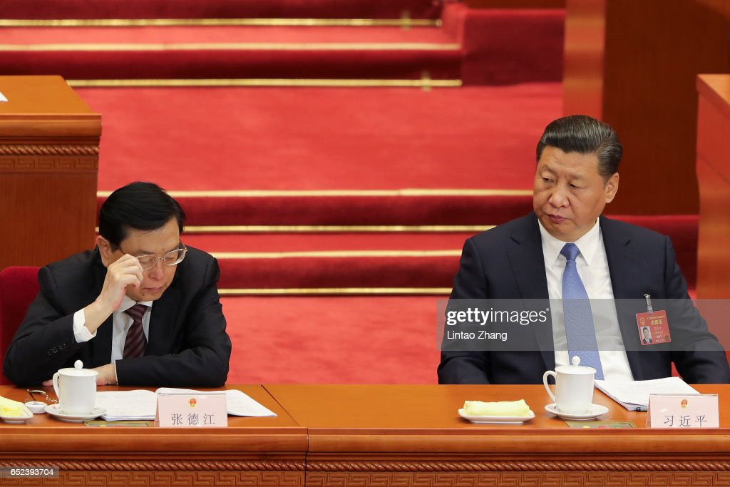 China's National People's Congress - Third Plenary Session