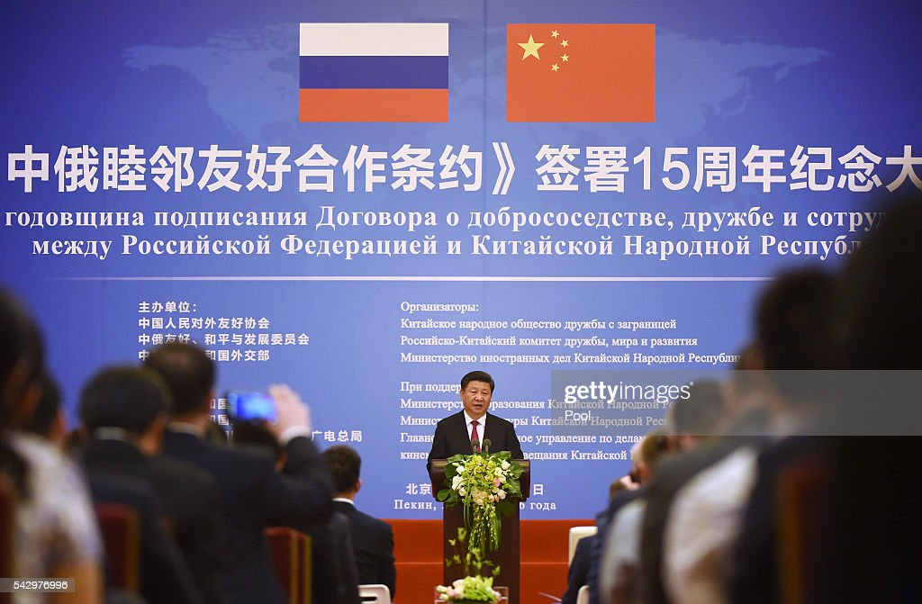 Chinese President Xi Jinping speaks during a joint press briefing with Russian President Vladimir Putin (not pictured) in Beijing's Great Hall of the People on June 25, 2016 in Beijing, China. Russian President Vladimir Putin is in China to discuss more economic and military cooperation between the two countries.