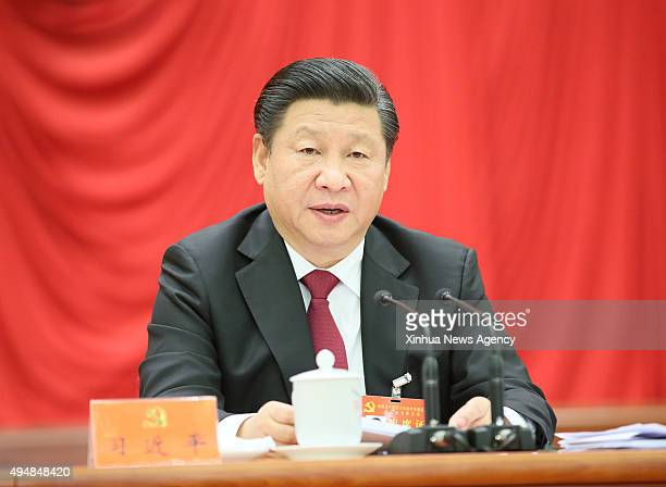 Chinese President Xi Jinping who is also general secretary of the Communist Party of China Central Committee speaks at the Fifth Plenary Session of...