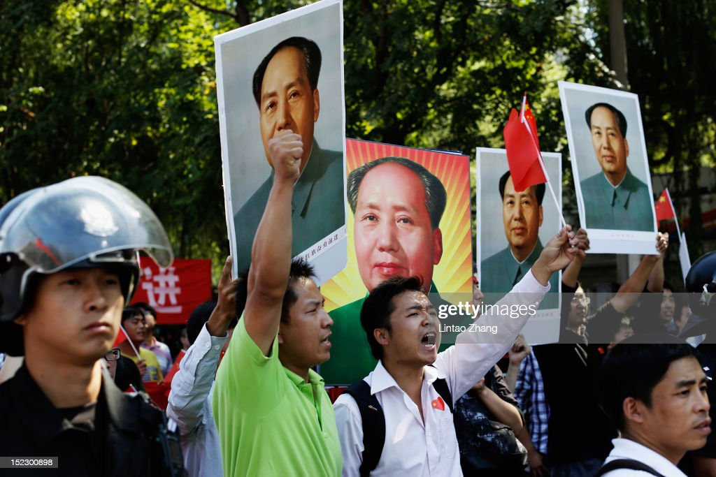Chinese protestors stage an anti Japan rally outside the Japan Embassy on September 18, 2012 in Beijing, China. Protests have taken place across China in a dispute that is becoming increasingly worrying for regional stability.