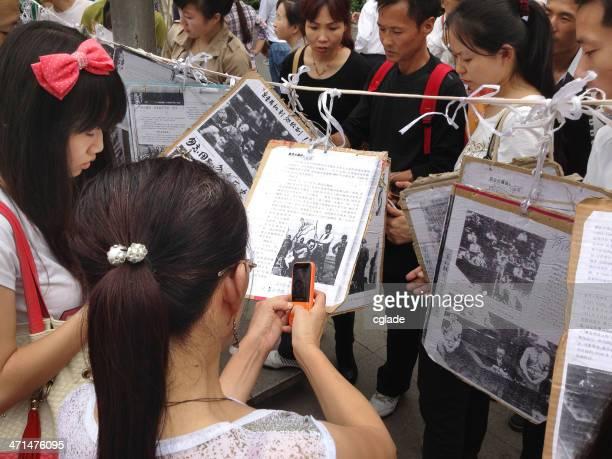 中国テクノロジーの抗議デモについてデモンストレーションに使用中