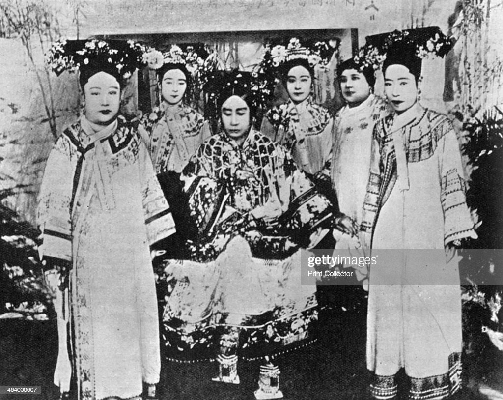 a biography of tzu hsi the empress dowager of china Of course, tzu hsi's time at the helm of the chinese court coincided with  the  empress dowager of china died on november 15, 1908, and that so  for me,  the value of backhouse and bland's original biography of tzu-hsi.