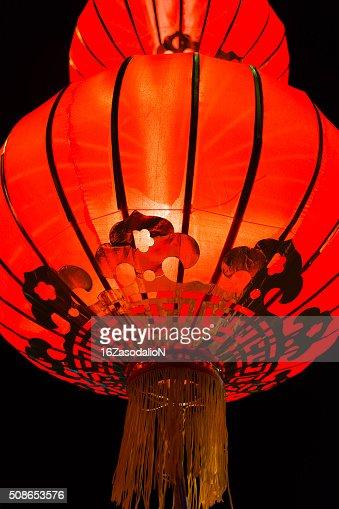 Chinese red lamp : Stock Photo