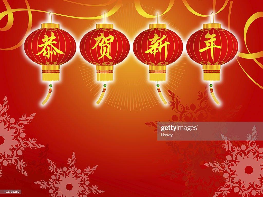 chinese red lanterns : Stock Photo