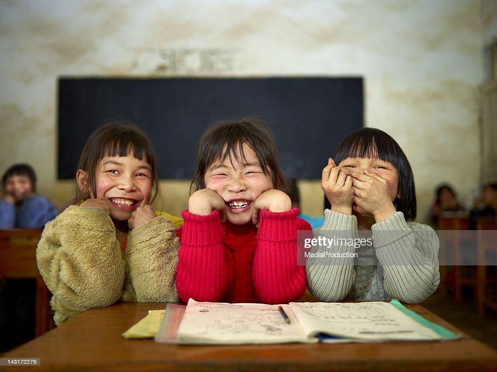 Chinese school children : Stock Photo