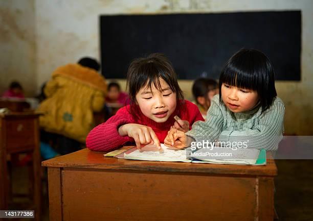 Enfants de l'école chinoise