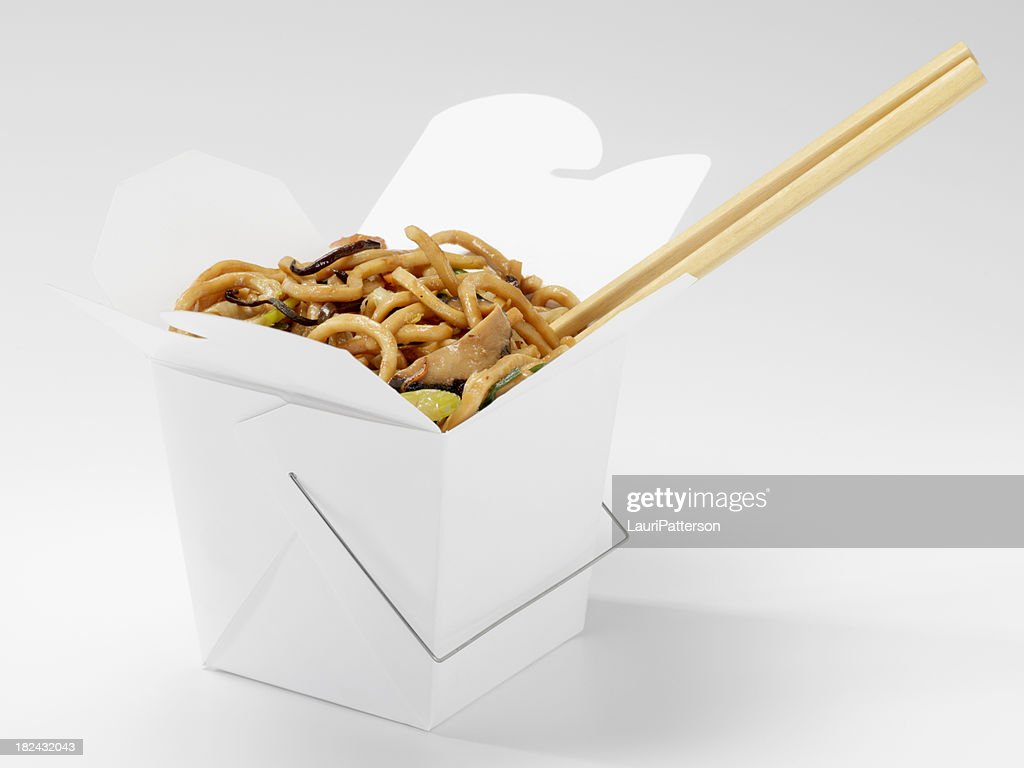 Chinese Shanghai Noodles