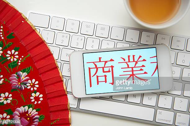 Chinese smartphone close-up