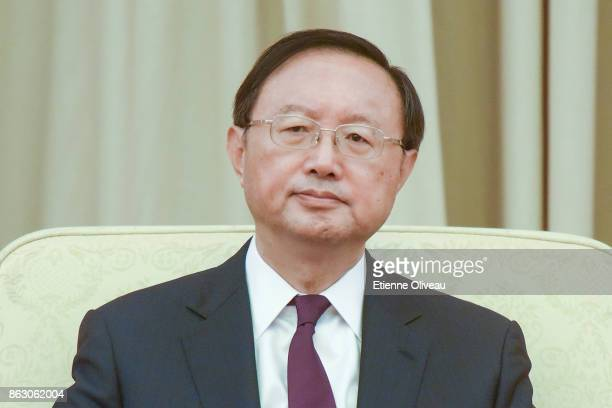 Chinese State Councilor Yang Jiechi attends a meeting of the 19th Communist Party Congress at the Great Hall of the People on October 19 2017 in...