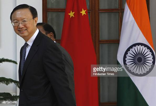 Chinese State Councilor Yang Jiechi going for a meeting with Indian National Security Advisor Ajit Doval for Special Representatives talks for...