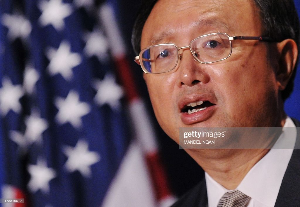 Chinese State Councilor Yang Jiechi speaks at a dinner hosted by the US-China Business Council (USCBC) and National Committee on US-China Relations (NCUSCR) on July 11, 2013 at a hotel in Washington, DC. AFP PHOTO/Mandel NGAN