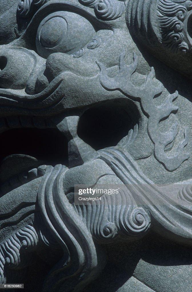 Chinese Stone Lion : Stock Photo