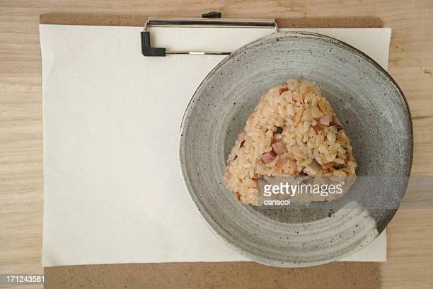 Chinese style glutinous rice ball
