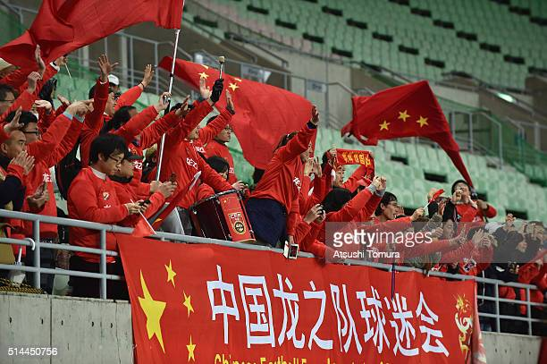 Chinese supporters cheer after the AFC Women's Olympic Final Qualification Round match between Australia and China at Yanmar Stadium Nagai on March 9...