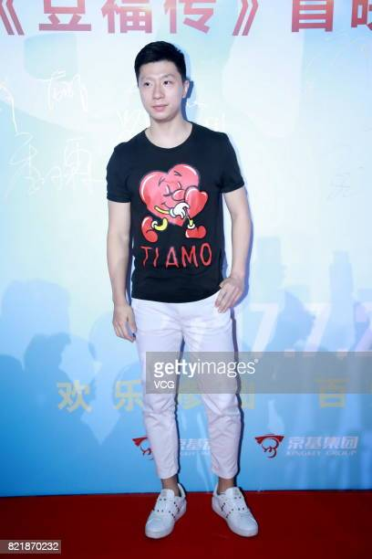Chinese table tennis player Ma Long attends the premiere of animation film 'Tofu' on July 24 2017 in Beijing China