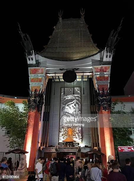 TLC Chinese Theatre at night 2016