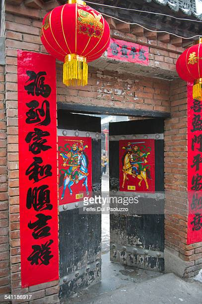 Chinese traditional countryside door