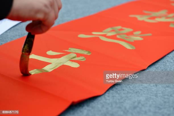 spring festival essay Below is an essay on spring festival from anti essays, your source for research papers, essays, and term paper examples the spring festival (春节), or commonly known as chinese new year in.