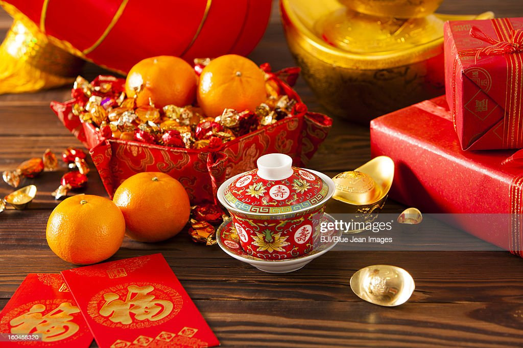 chinese traditional new year - photo #11