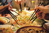 Chinese Traditional New Year Yee Sang