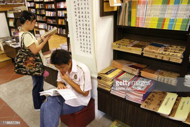 FRENCH 'CHINESOCIETEEDUCATION' BY JULIE DESNE Chinese university students look at textbooks at a bookstore during the summer holidays in Shanghai 16...