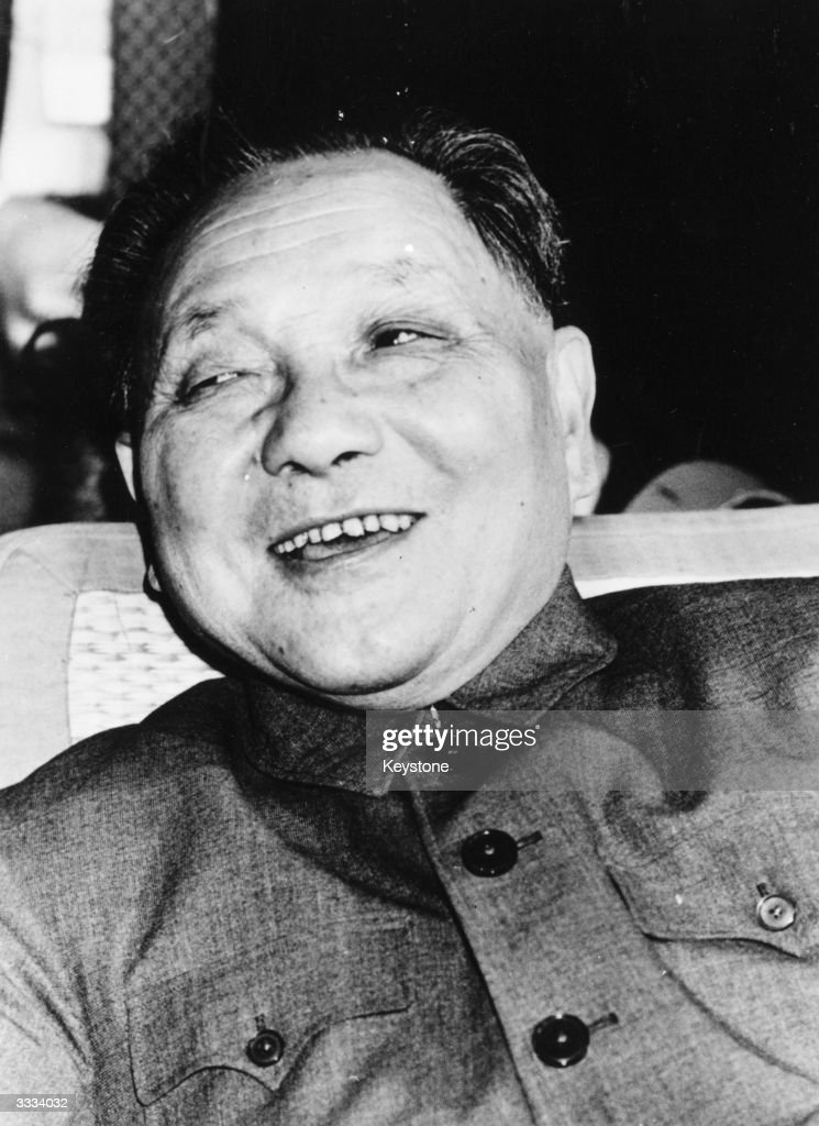 Chinese Vice Premier <a gi-track='captionPersonalityLinkClicked' href=/galleries/search?phrase=Deng+Xiaoping&family=editorial&specificpeople=201130 ng-click='$event.stopPropagation()'>Deng Xiaoping</a>.