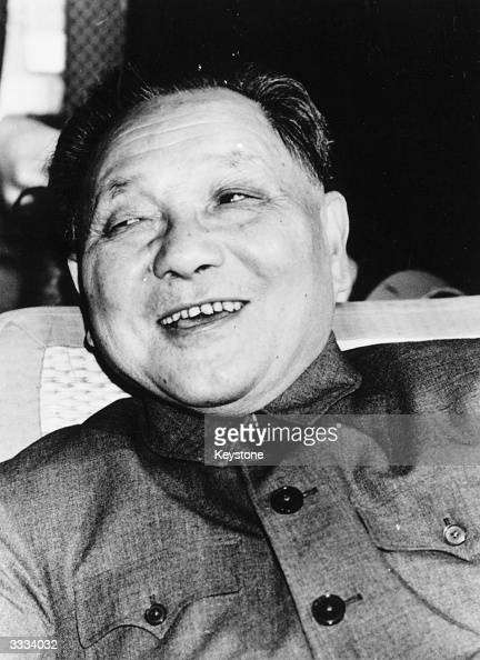 Deng Xiaoping China Mao People