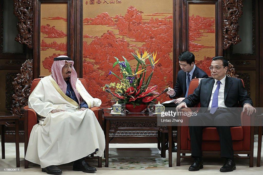 Chinese Vice Premier Li Keqiang (R) meets Saudi Crown Prince Salman bin Abdulaziz (L) at the Ziguangge Pavilion in the Zhongnanhai leaders' compound in Beijing on March 14, 2014 in Beijing, China. Saudi Crown Prince Salman bin Abdulaziz is on a four-day state visit to China from March 13 to 16.