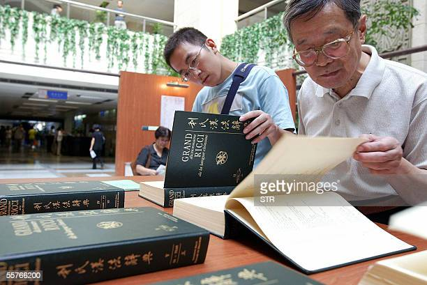 Chinese visitors browse the Grand Ricci dictionary which features manuscripts of the Grand Ricci a sevenvolume encyclopaedic dictionary compiled by...