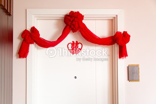 Chinese Wedding Decor On Main Door To Mean Double Happiness Stock Photo