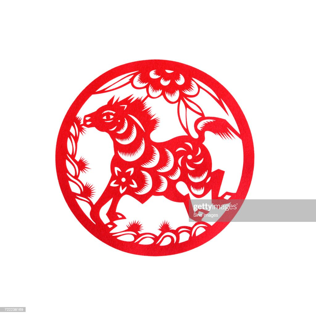 Chinese Zodiac Sign Horse China Stock Photo Getty Images