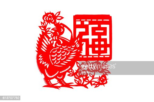 Chinese zodiac12 Zodiac (Chinese folk culture) chicken